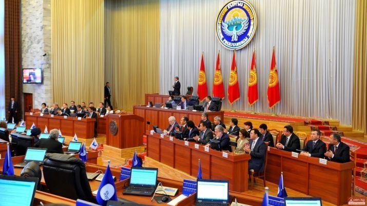 Kyrgyz parliament denounced agrt with Kazakhstan on allocation of $ 100 million of humanitarian aid