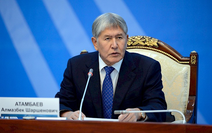 President Atambayev shares his long-term vision of the country's development